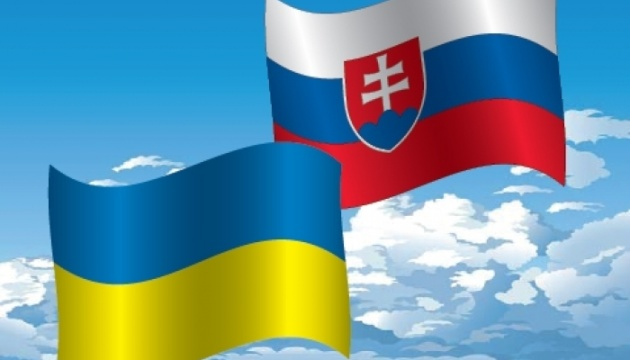 Ukrainian Days in Slovakia's Kosice to be held on April 25-30