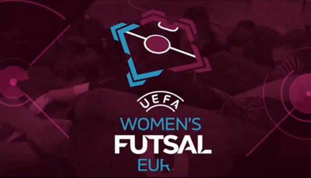 З'явилося промо матчу Україна – Португалія 1/2 фіналу жіночого Євро-2019 з футзалу