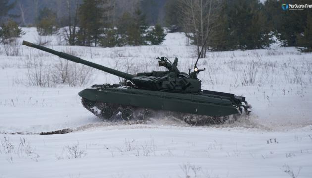 «Ukroboronprom» a montré le char T-64 modernisé