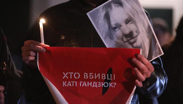 Зеленський обіцяє, що всі замовники вбивства Гандзюк будуть знайдені й покарані
