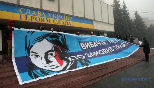 Убивство Гандзюк: запобіжний захід підозрюваному оберуть у Києві
