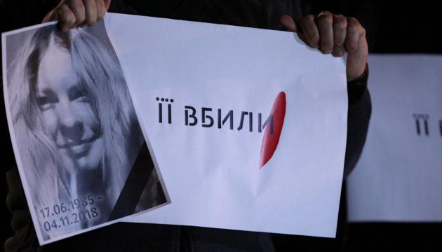 Баканов и Венедиктова не пришли на заседание ВСК по делу Гандзюк