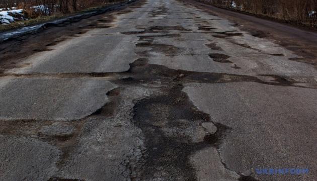 На Закарпатті визначились, скільки витратять на ремонт доріг