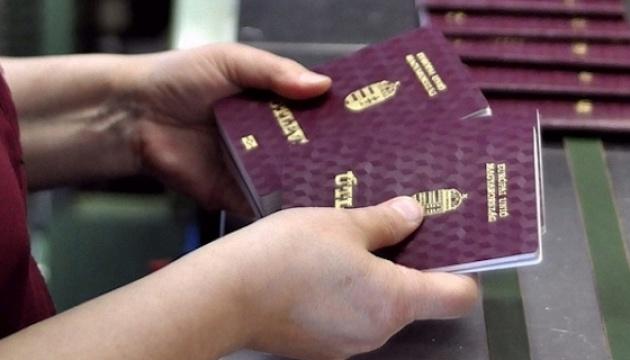 В Венгрии открыли 370 дел против украинцев за подделку заявлений о гражданстве