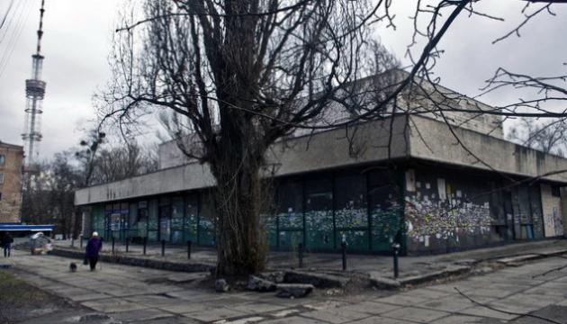 Столичний кінотеатр імені Гагаріна реконструюють і додадуть поверхів