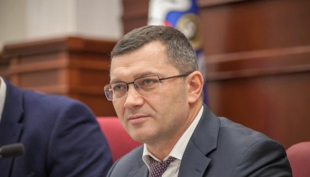 Громадський бюджет Києва-2020: зареєстрували 12 проектів на 2,5 мільйона