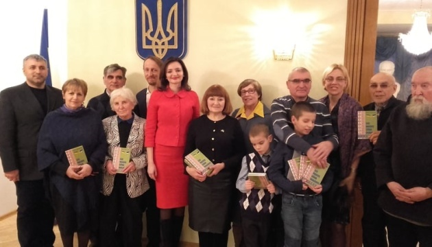 У Таллінні презентували книгу про історію української діаспори в Естонії