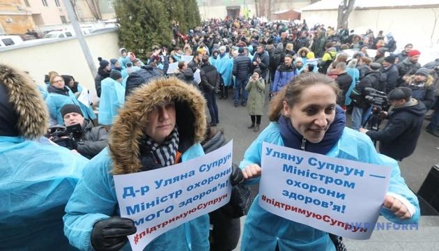 ГПУ - сторонникам Супрун: от писем на е-почту неприкосновенность с Мосийчука