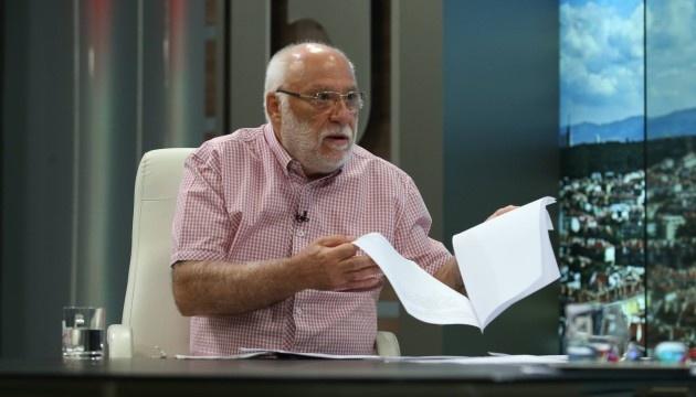 Болгария нашла связь между отравлением Скрипалей и торговца оружием в Софии