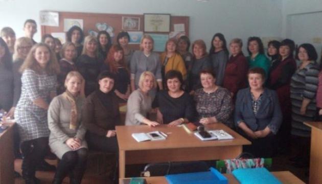 На Донеччині для педагогів провели семінар про роботу в інклюзивно-ресурсних центрах