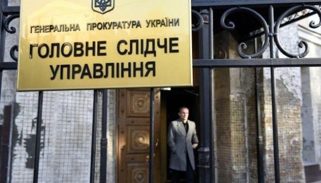 В помещении ГПУ умер экс-прокурор, которого подозревали в преступлениях против Майдана