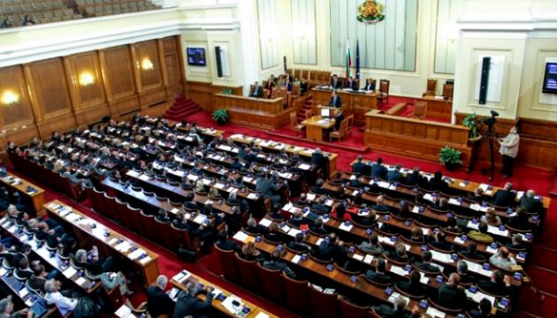 """Парламент Болгарії проведе закриті слухання про отруєння """"Новічком"""" у Софії"""