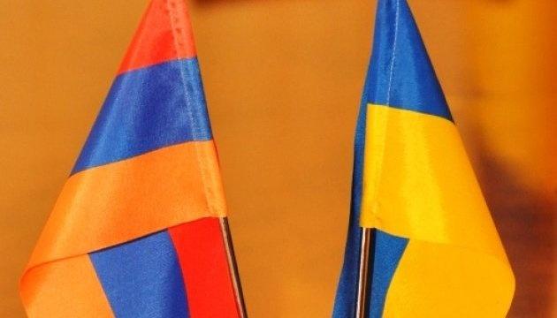 У МЗС обговорили взаємодію України і Вірменії з діаспорами