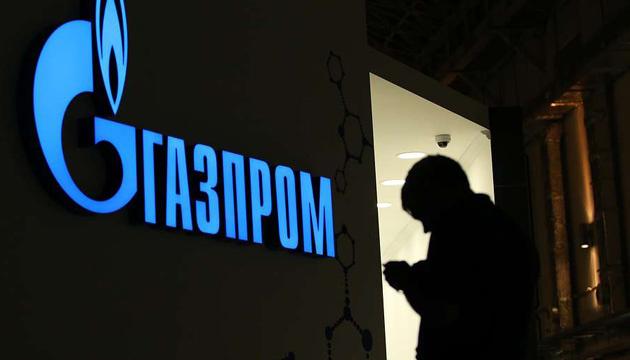 Газпром оскаржив стягнення активів компанії у Люксембурзі на користь Нафтогазу