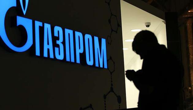 Газпром переживает серьезные финансовые проблемы - эксперт