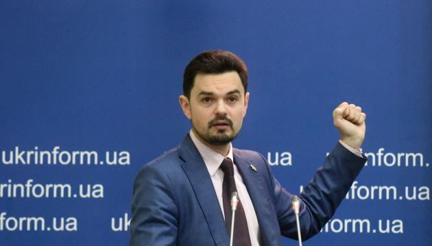 У Києві презентували збірник фейків російської пропаганди