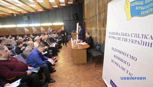 Укрпошта обіцяє до кінця лютого погасити борги перед газетярами