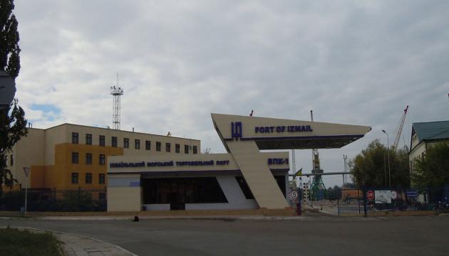 У порту Ізмаїл завершили найбільший за 11 років проект з днопоглиблення - АМПУ
