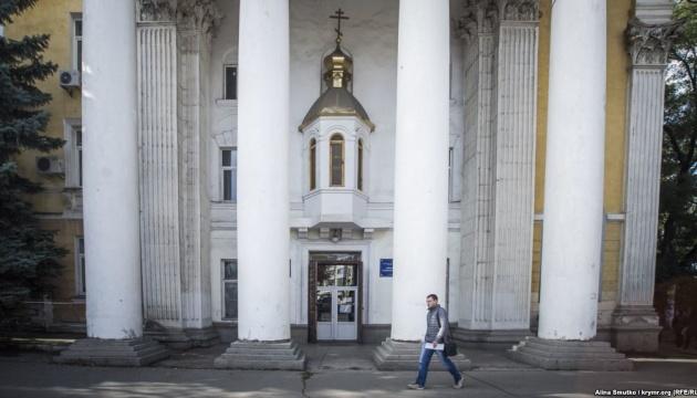 Оккупанты в Крыму отбирают собор Украинской православной церкви
