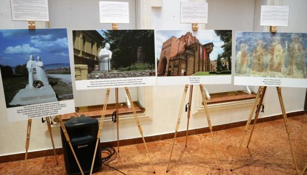 У місті угорських королев відкрили виставку про Ярослава Мудрого