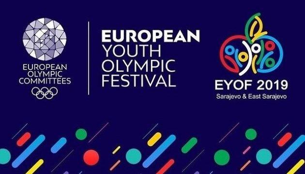 ЄЮОФ-2019: українські біатлоністи потрапили до топ-20 спринтерської гонки