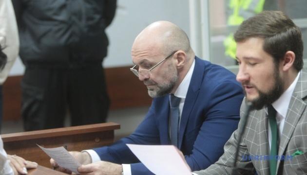 Суд по делу Мангера продолжил заседание после перерыва