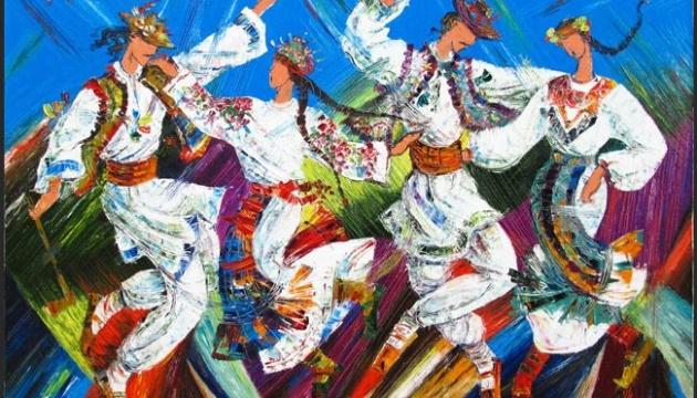 У нідерландському Ейндговені пройде майстер-клас з українського народного танцю