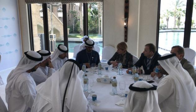 Дипломи та шкільний спорт: Україна та ОАЕ готують новий освітній меморандум