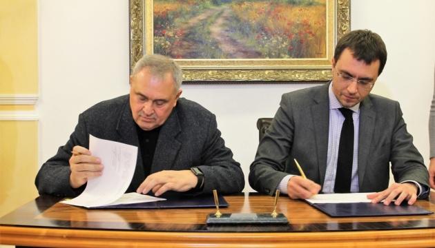 В Україні змінять процес бронювання дозволів на міжнародні автоперевезення