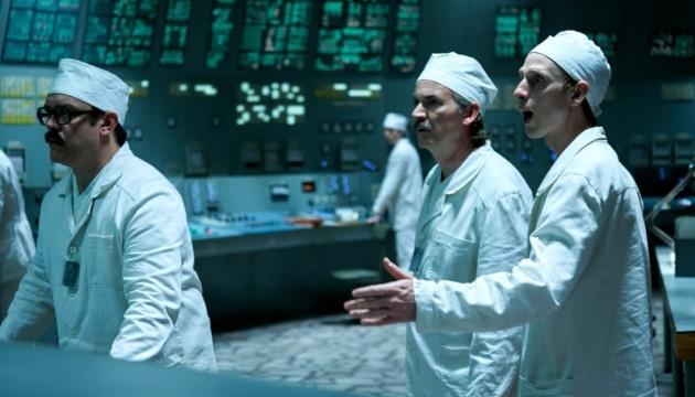chernobyl trailer hbo