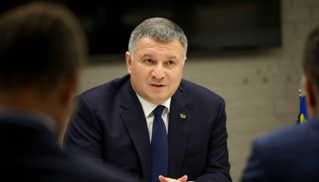 Avakov presents strategy for Donbas de-occupation at US Institute of Peace