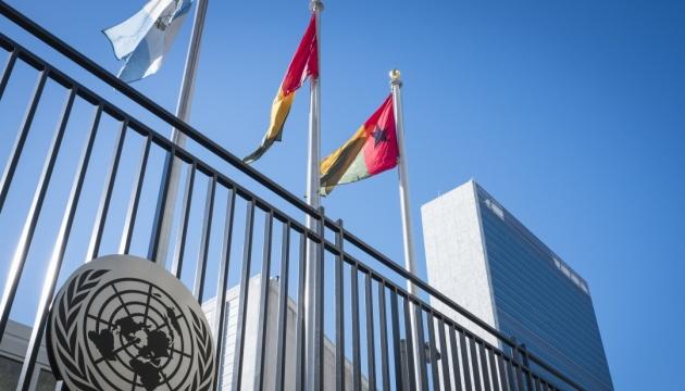 У четвер в ООН розглянуть
