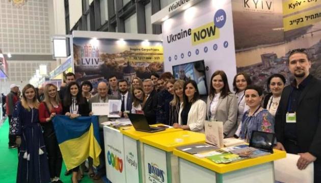 Туристична Львівщина представлена на міжнародній виставці в Ізраїлі