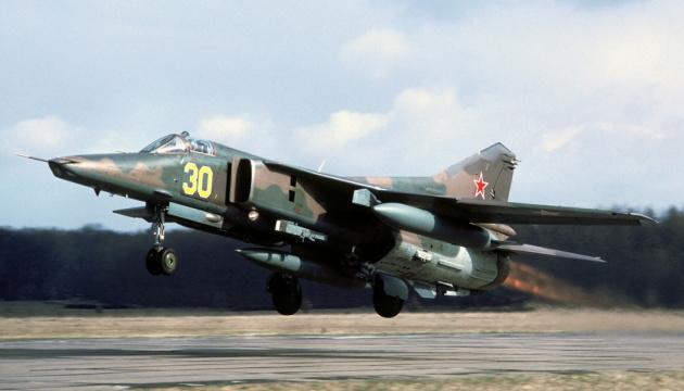 В Індії розбився винищувач МіГ-27