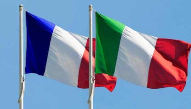 Італія вимагає у Франції видати бойовика 70-х років