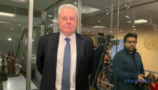 Росія має почати діяти, якщо вона справді прагне деескалації - Єльченко
