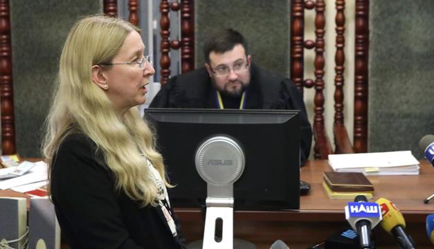 Суддя у справі Супрун повернувся до нарадчої кімнати