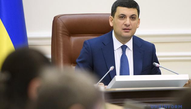 До 2020 року реформа децентралізації має охопити всю Україну - Гройсман
