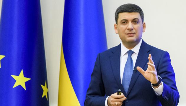 Гройсман привітав українців з Днем Державного Герба