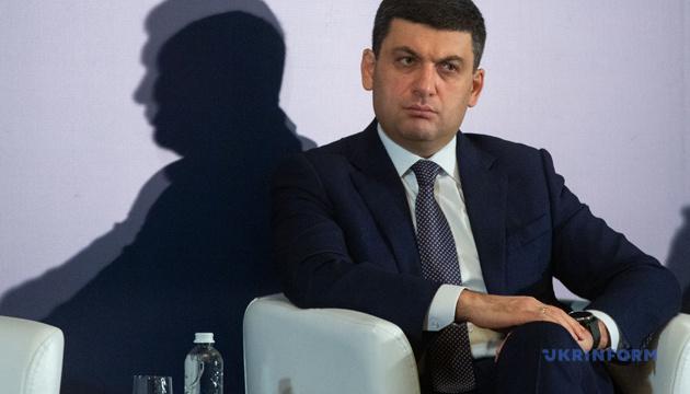 Les Ukrainiens souhaitent que Volodymyr Hroisman reste au poste de Premier ministre