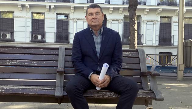 Суд дозволив депутату-втікачу Онищенку балотуватися в Раду