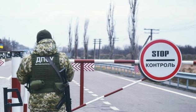Жодних змін у правилах перетину адмінмежі з окупованим Кримом немає - МВС