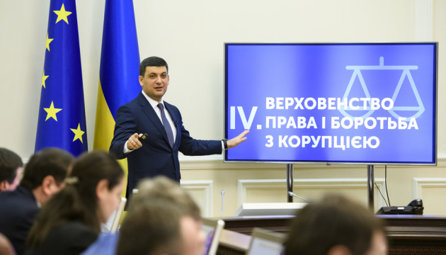 Government of Ukraine pays UAH 17.2 mln in financial aid to liberated captives, families of political prisoners