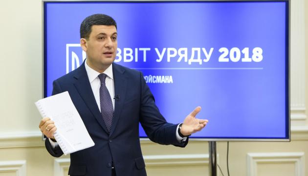На українське кіно виділили 1 млрд грн у 2018 році