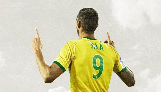 Тіло футболіста Еміліано Сали доставлять до Аргентини 15 лютого