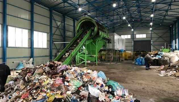 В Ильинецкой ОТГ на Винниччине сортируется 60% привезенных отходов