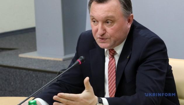 Конституційне закріплення курсу України на ЄС та НАТО. Нові реалії та очікування