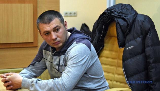 """""""Ложись, Бандера"""": полицейский от службы отстранен, но на работу ходит"""