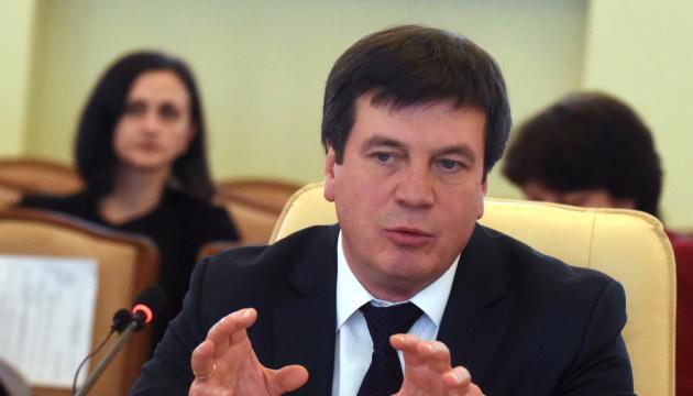 Зубко розповів, коли і де українцям видадуть субсидії за лютий