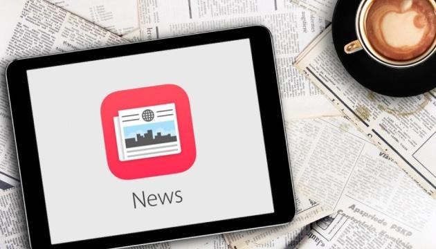 За час пандемії коронавірусу зросла довіра до новин – Reuters Institute